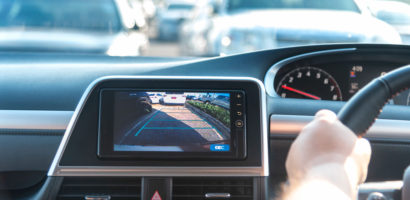 Rearview backup camera in vehicle